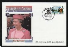 FDC Grenadines of St Vincent 40 years of QEII 2 May 1992