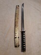 Chinese Sword 16 Inch Blade/ No Brand- Blade Not Sharp