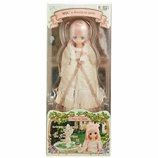 EX Cute Otogi no Kuni / Miu and Frog Prince Fashion Doll Azone International.