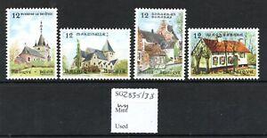 Belgium 1985 Tourist Publicity set SG2835/38 MNH