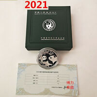 China 2021 30g Silver Regular Panda Coin (with box)
