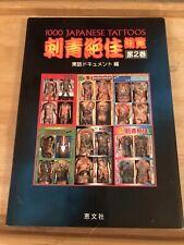 1000 Japanese Tattoos vol 2 RARE Tattoo Photo Book Irezumi Horimono Bodysuits
