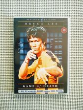 Game of Death (1978) - Bruce Lee - 2 Disc Platinum Edition DVD - Region 2