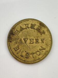 Market Tavern Bilston 3d Trade Token Coin West Midlands Black Country 19th C.