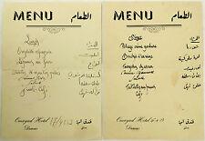 1953 Vintage Lunch & Dinner Menus (2) OMAYAD HOTEL Damas Damascus Syria