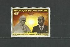 Cote d Ivoire 1980 - Pope JP II , MNH