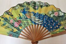 Oriental Chinese Display Fan Peacocks and Peonies With Stand