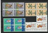 thailand mint never hinged stamps ref 16439
