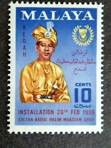 Malaya 1959 Kedah Sultan Abdul Halim Muzzam Shah Single Issued - 1v MNH #1