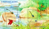 Taiwan 2000 ~ Stream Dragonflies ~ M/S MNH