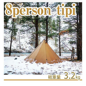 Seek Outside 8Person Tipi Tent