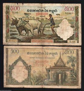 CAMBODIA 500 RIELS P14 D 1958 BUDDHA BUFFALO LARGE SIZE MONEY BILL BANK NOTE