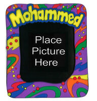 John Hinde My Names Personal Named Photo Frames Picture Frame With Stand
