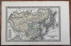 Qing Empire China Korea Japanese Empire Tibet Mongolia 1832 Carey & Lea Map