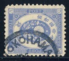 "JAPON / JAPAN - 1880s "" YOKOHAMA "" medium circle DS on Mi.59 5S. Blue p.11 1/2"