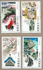 China 2015-27 Four Forms of Chinese Poetry Songs Arts stamps 詩詞歌賦