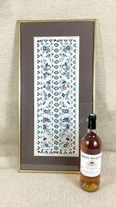 Vintage Chinese Silk Embroidery Panel Framed Butterflies Flowers Needlework
