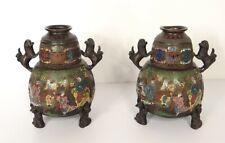 Paire de vases japonais bronze cloisonné décor dragon mandarin XIXè