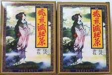 2 Boxes of Feiyan Tea Ekong Oolong Fei yan Slimming Tea Lose Weight, 40 Tea bags