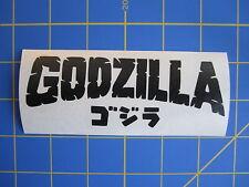 Godzilla Text Vinyl Decal - Sticker 2x5 - Any Color