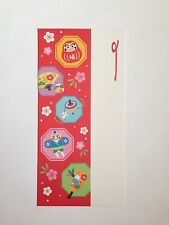 Chinese New Year Red Packet / Envelopes (8PK)
