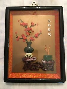"""VINTAGE  PICTURE MADE FROM PIECES OF JADE GLASS FRAMED 10""""x8"""" Chinese writing"""