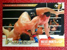 JAPAN PRIDE CARD GP EDITION Mirko CroCop vs.Antonio Nogueira No.067