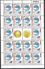 COLOMBIA 1995 FIRST PACIFIC OCEAN GAMES  SHEET X 18 MNH