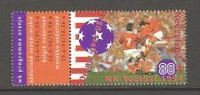 Nederland Netherlands 1614   Postfris - WK Voetbal 1994