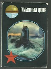 Watch depth Soviet Russian book underwater submarine fleet 1978 batiscaf NAVY