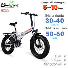 """20"""" 500W Elettrico Bicicletta 15Ah Fat Tire  città pieghevole Bike Beach pedale"""