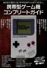 Japanese Portable Game Complete Guide GameWatch Gameboy Wonderswan PSvita 3DS