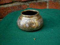 ANTIQUE ISLAMIC BRASS  COPPER & SILVER OVERLAY BOWL  Mamluk Revival
