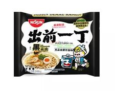 4 Pack NISSIN Demae Ramen Black Garlic Oil Tonkotsu Pork Flavor FROM USA