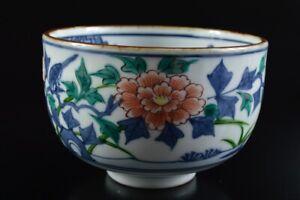 L8017: Japanese Kiyomizu-ware Colored porcelain Flower Bird TEA BOWL, auto