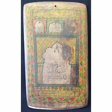Tablette coranique école art islamique islam Maroc caligraphie marocain