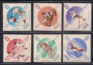 Lebanon   1961   Sc # B13-15,CB12-14   Olympic   MNH   OG   (30512)