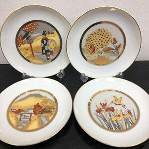 Set of 4 Japanese Design Gold, Yellow and Orange Plates