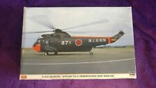 HASEGAWA 1:48 S-61A SEAKING Antarctica Ship Shirase Helicopter Model Kit 09931