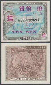 Japan - WWII Allied Military Currency, 10 Sen, ND (1945), UNC, P-63