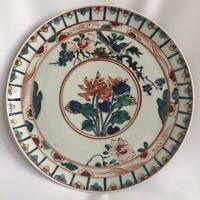 Japanese Porcelain kutani 19th Century Floral And Bird Plate