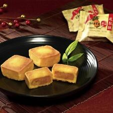 Chia Te Pineapple Cake ChiaTe Pineapple Cakes Pastry 6pcs box FREE Ship 佳德鳳梨酥