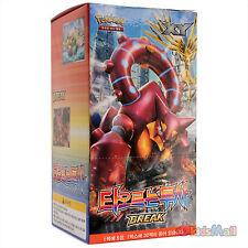 Pokémon Offensive Vapeur Explosive Fighter Boosters Pack Boîte 150 Cartes Coréen
