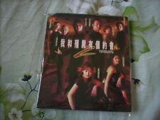 a941981 Linda Wong ETC ATV TV Drama Series Songs CD VCD Set 王馨平 唱 夢裡是誰 與群星 我和殭屍有