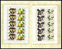 Australien 2 KB im Folder MiNr. 1744-47 postfrisch MNH Vögel, WWF (Vög3070