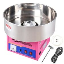 """20"""" Electric Cotton Candy Machine DIY Floss Commercial Maker Party Wedding Pink"""