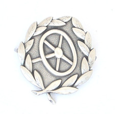 WWII German Army Drivers Qualification Badge - Silver