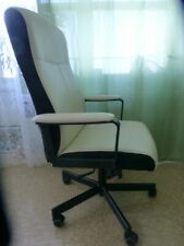 White & Black Leather Office Desk Swivel Armchair with Adjustable Seat Height.