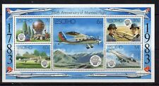 5 X LESOTHO MINISHEETS 1983 BICENTENARY OF MANNED FLIGHT  SG  MS  549  MNH