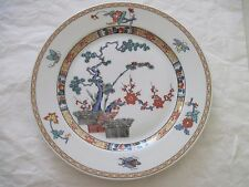 "Bernardaud Limoges Pak Hoi pattern tree insects, 8 1/2""  Salad plates"